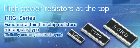 High power resistors at the top