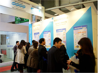 The 11th electronica China 2012 International trade fair for electronic components, systems and applications