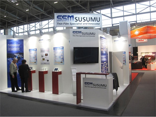 The 25th electronica 2012 International trade fair for electronic components, systems and applications
