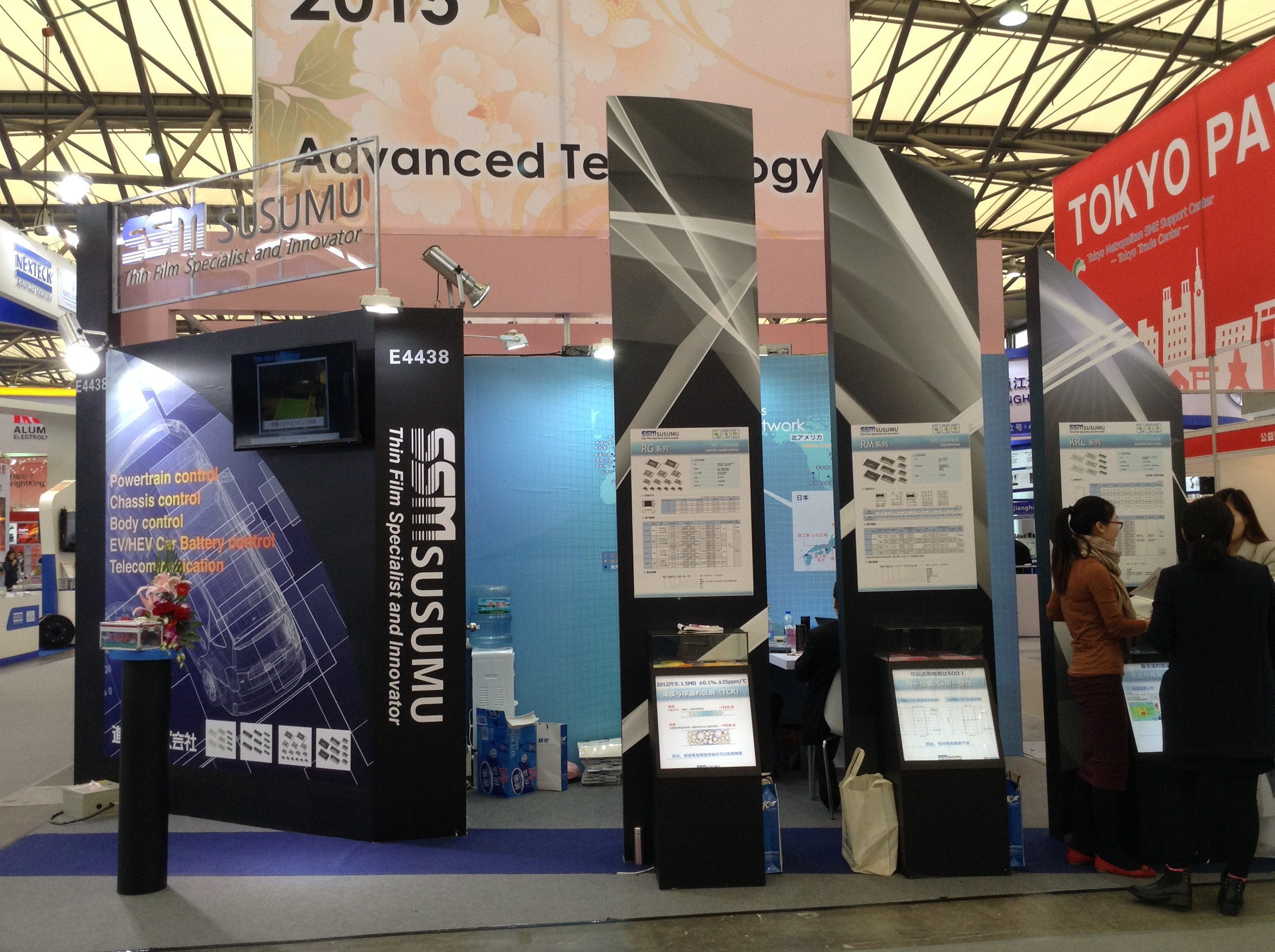 The 14th electronica China 2015 International trade fair for electronic components, systems and applications