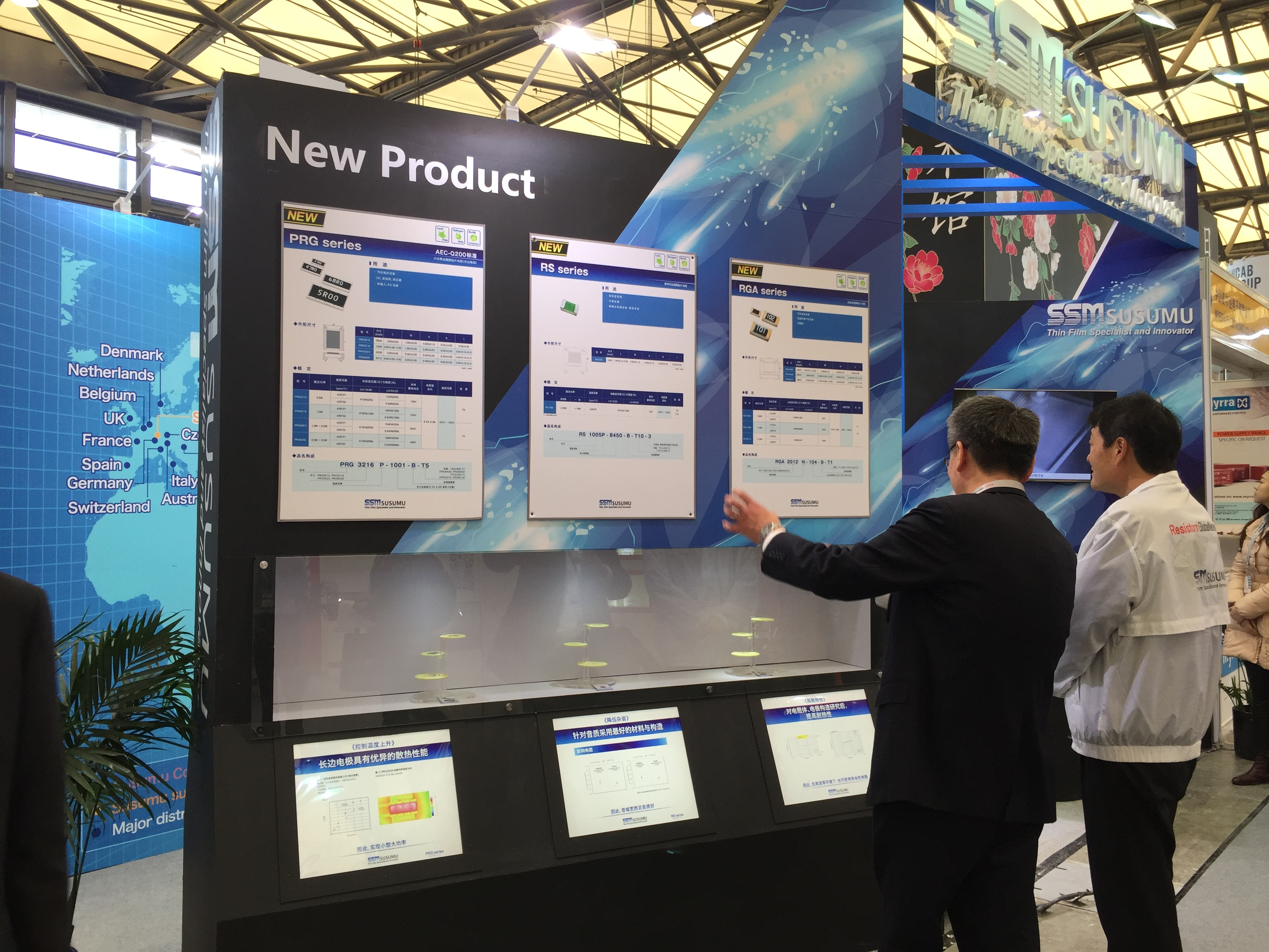 The 15th electronica China 2016 International trade fair for electronic components, systems and applications