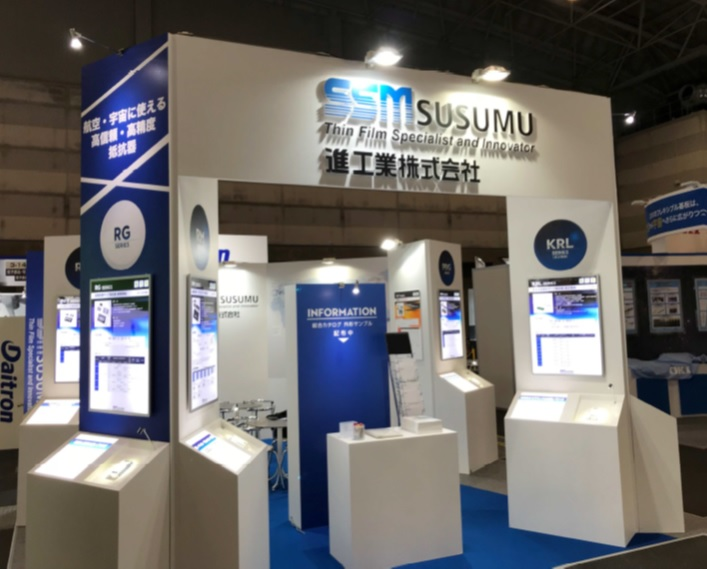 1st Aerospace Technology & Components Expo Nagoya