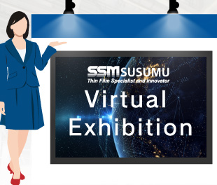 Virtual Exhibition